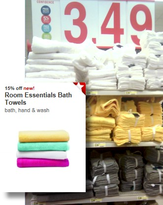 bath-towels-target-deal