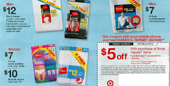Save $20 at Hanes with coupon code (click to reveal full code). 16 other Hanes coupons and deals also available for December