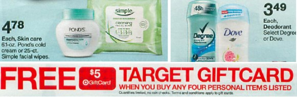 simple-coupon