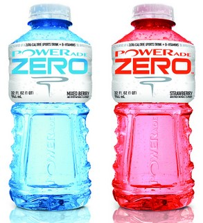 powerade-zero-coupon