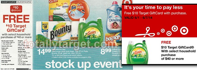 household-target-coupon
