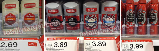 old-spice-gift-card-deal