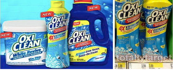 oxi-clean-coupons