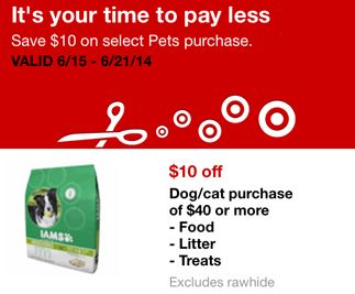 pet-coupon