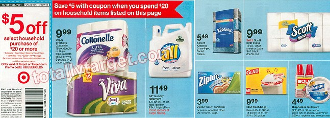 household-deals