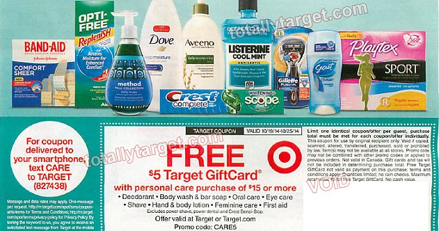 beauty-target-coupon