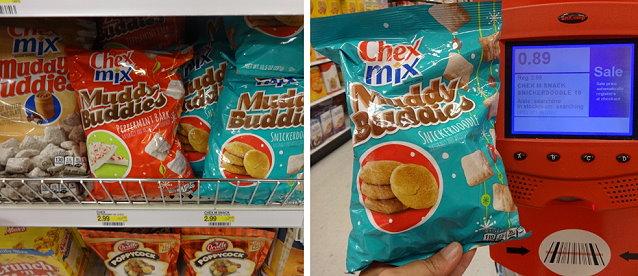 chex-deals