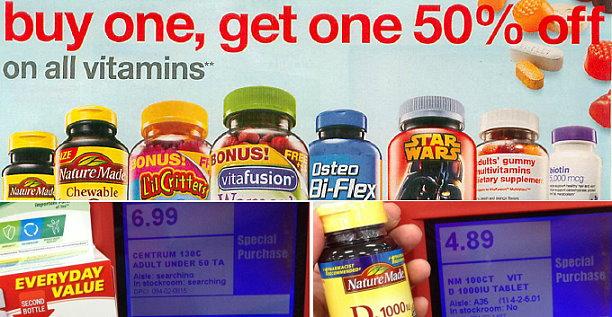 vitamin-deal