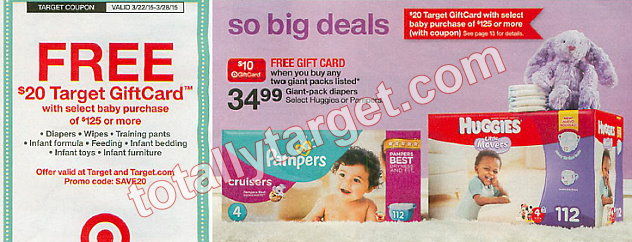 baby-target-gift-card