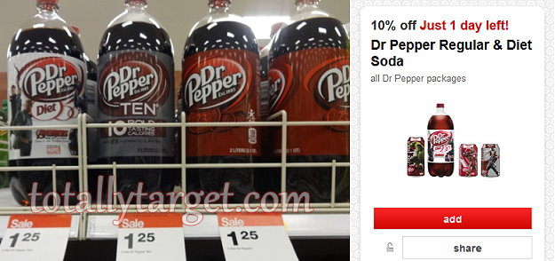 dr-pepper-coupon