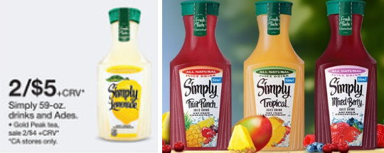 simply-juice-coupon