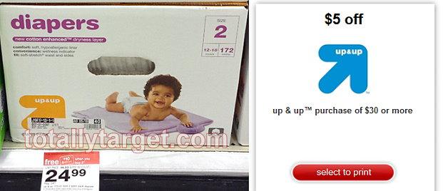 upup diapers