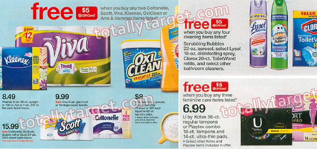 gift-card-deals-ad