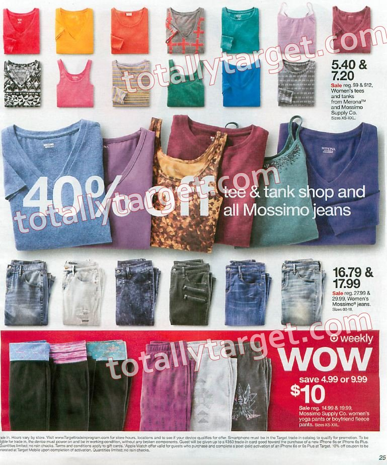 Target-Ad-Scan-11-8-15-page-25lqz