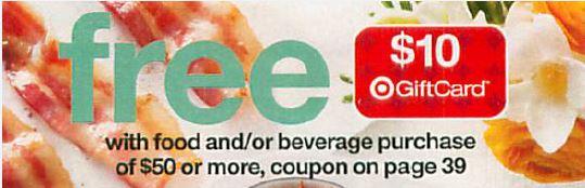 food coupon
