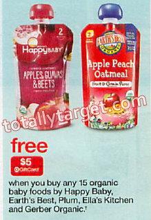 organic-gift-card-deal