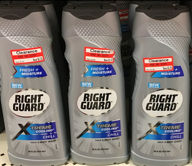 hb-right-guard