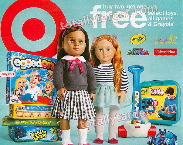 b2g1-free-toys-at-target