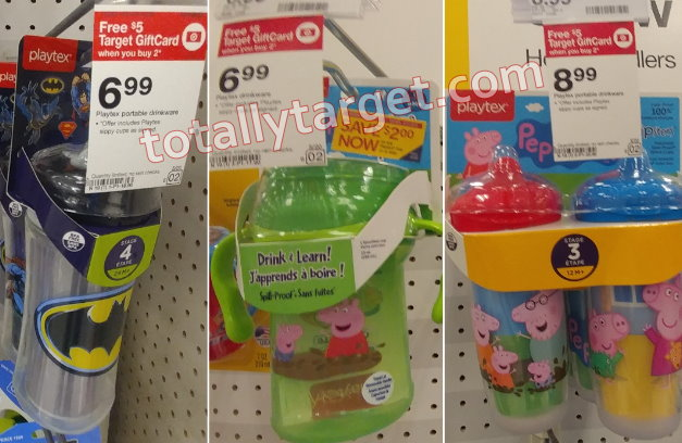 Free sippy cup samples 2018