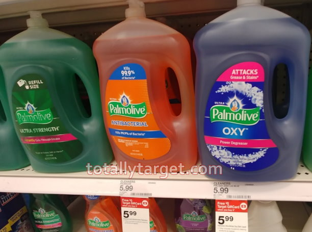 this week thru 119 target is offering up a free 5 gift card wyb 2 select household items watch for the big 685 oz bottles of palmolive dish liquid to