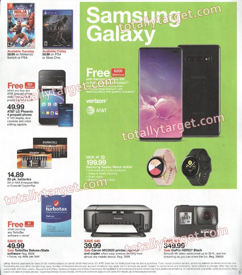 Sneak Peek Target Ad Scan for Week of 3/17 - 3/23 - Page 2