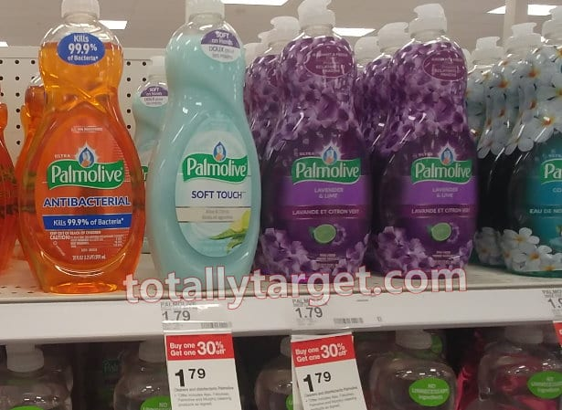 photo regarding Palmolive Printable Coupon called Good Offers upon Palmolive Dish Cleaning soap with BOGO Package deal Coupon
